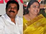 Actors Mukesh Saritha Appear Ernakulam Family Court