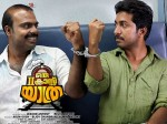 Vineeth Sreenivasan S Oru Second Class Yathra Is Progressing