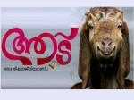 Aadu Oru Bheekra Jeeviyanu Film Title Song Released