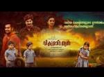 A Sequel Vikramadithyan