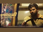 Sunny Wayne Coming With Sarathi
