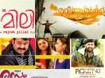 Five Tamil Films Beat 16 Malayalam Films
