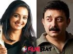 Arvind Swamy Share Screen With Manju Warrier
