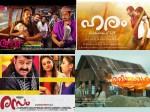 Malayalam Cinema Throes Crisis