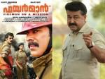 Why Did Mohanlal Rejected Deepu Karunakaran S Fireman