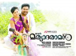 Ivan Maryadaraman 3 Days Box Office Collections