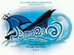 The Shooting Mammootty S Pathemari Is Completed