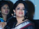 Kavya Madhavan Pens Lyrics