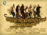 Lord Livingstone 7000 Kandi First Look Poster Is Out