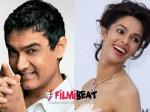 Mallika Sherawat Play Aamirs Wife