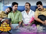 Vineeth Sreenivasn S Oru Second Class Yathra Will Start From