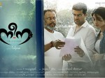 Lal Jose S Nee Na What Audience Expect