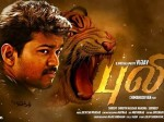 Puli Release On September