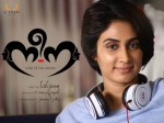 Nee Na Movie Review You Ll Fall Love With Her
