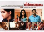 Nirnaayakam Movie Review The Common Man S Voice