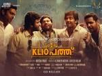 Kl10 Pathu First Look
