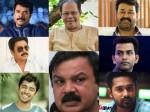 New Executives Association Malayalam Movie Artists Amma