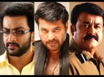 Actor Come Producers Malayalam Film Family
