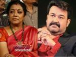 Me Mohanlal Had Jealousy On Shankar Says Poornima Bhagyaraj