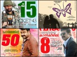 Box Office Hits Malayalam Cinema
