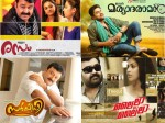 Malayalam Film Industry Lost 200 Cr With Six Month
