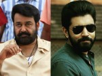 What Mohanlal Said About His Stardom