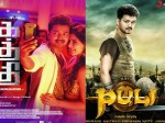 Court Accepts Petition Seeking Ban On Vijay S Puli