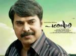 Pathemari Misses Oscar Race A Whisker K Madhu