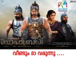Film Baahubali Coming Soon Your Homes
