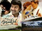 Check Some Similarities Titanic Ennu Ninte Moideen