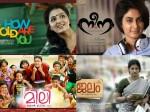 Woman Centric Film Malayalam
