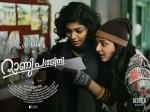 Rani Padmini Movie Review Bold Beautiful