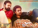 Rajamma Yahoo Movie Review Comedy With Flaws
