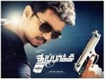 Vijay Will Not Thuppakki
