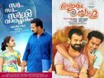 Box Office Collection Report Su Su Sudhi Valmeekam Rajamma At Yahoo