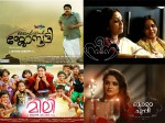 Great Malayalam Film