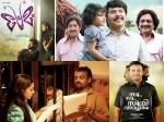 Malayalam Cinema Loss 280 Cr