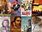 Copycat Movies Malayalam