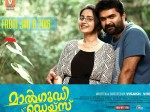 Movie Review Mangudi Days