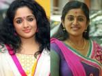 Everyone Says That I Am Looking Alike Kavya Madhavan Veena Nair