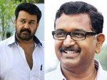 Director Blessy About Mohanlal