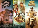 Box Office Action Hero Biju Maheshinte Prathikaram Puthiya Niyamam