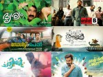 Best Malayalam Film Posters