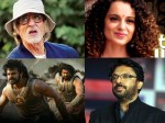 rd National Film Award List