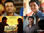 What Malayalam Gets From 63rd National Film Award