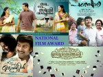 Malayalam Films Eye National Awards