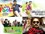 These Malayalam Films Are Remakes Other Regional Language Film
