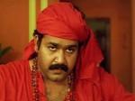 Mohanlal Manichitrathazhu Malayalam Movie
