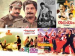 Malayalam Films Which Celebrate Silver Jubilee This Year