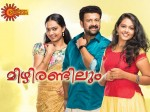 Surya Tv Started Broadcasting Three New Malayalam Serials